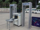 Xray_Indonesia,Walk_Through_Metal_Detector,Hand_Held_Metal_Detector,Security_Scanner,Baggage_Inspection,Inspeksi_bagasi,x_ray.jpg